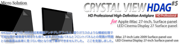 CRYSTAL VIEW™