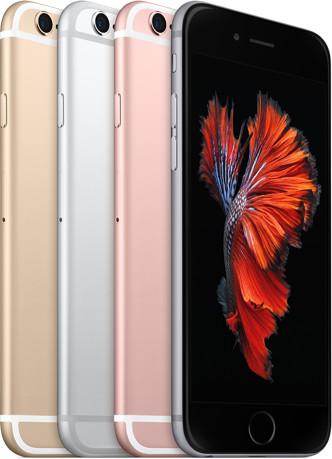 iPhone 6s+/6s