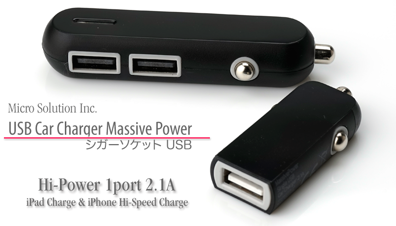 USB Car Charger Massive Power